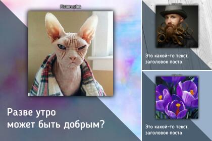 Lapuko-3