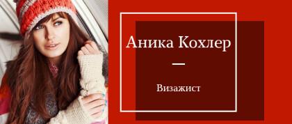 FB/VK cover Arto